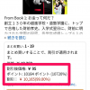 Amazon、20巻100円の「インベスターZ」まとめ買いで10,000ポイント付与