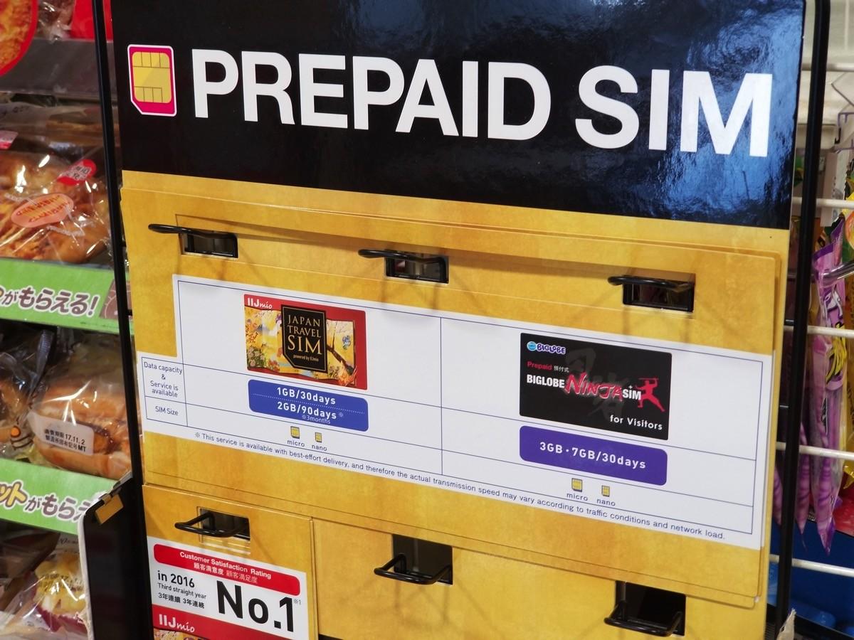 ローソンにて販売されるプリペイドSIMカード