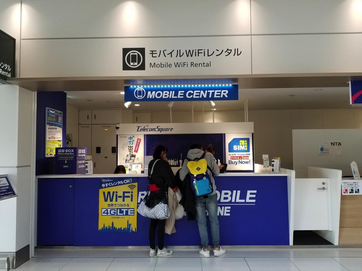 【2F】国際線ターミナル到着フロア MobileCenter