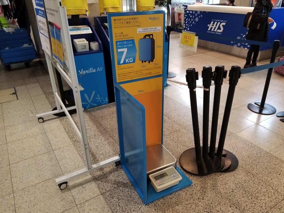 新千歳空港:チェックインカウンターの様子