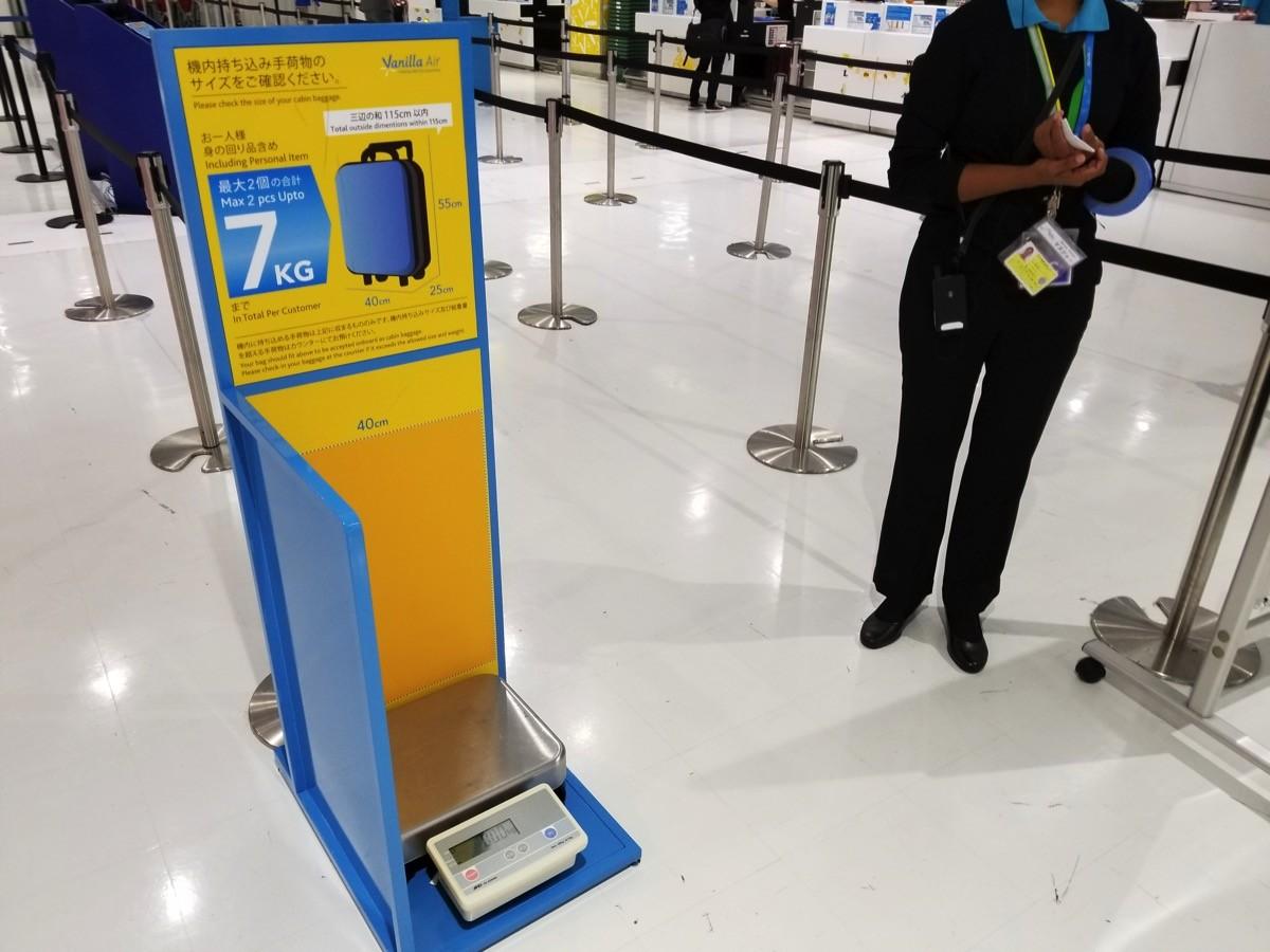 チェックインカウンター前でサイズ&重量をチェック