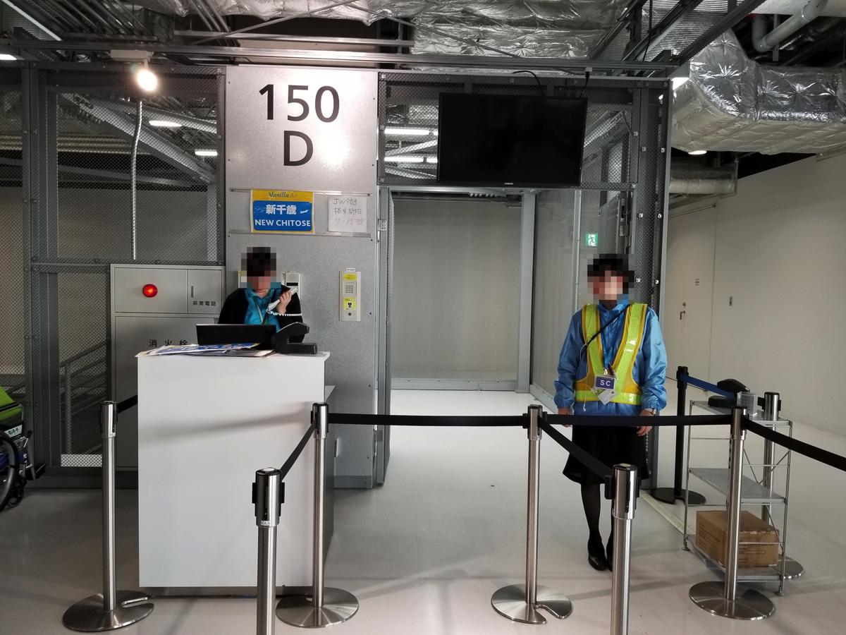 成田空港:搭乗口付近の様子