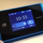 「Speed Wi-Fi NEXT WX04」にソフトウェア更新、Wi-Fi通信・動作安定性の改善