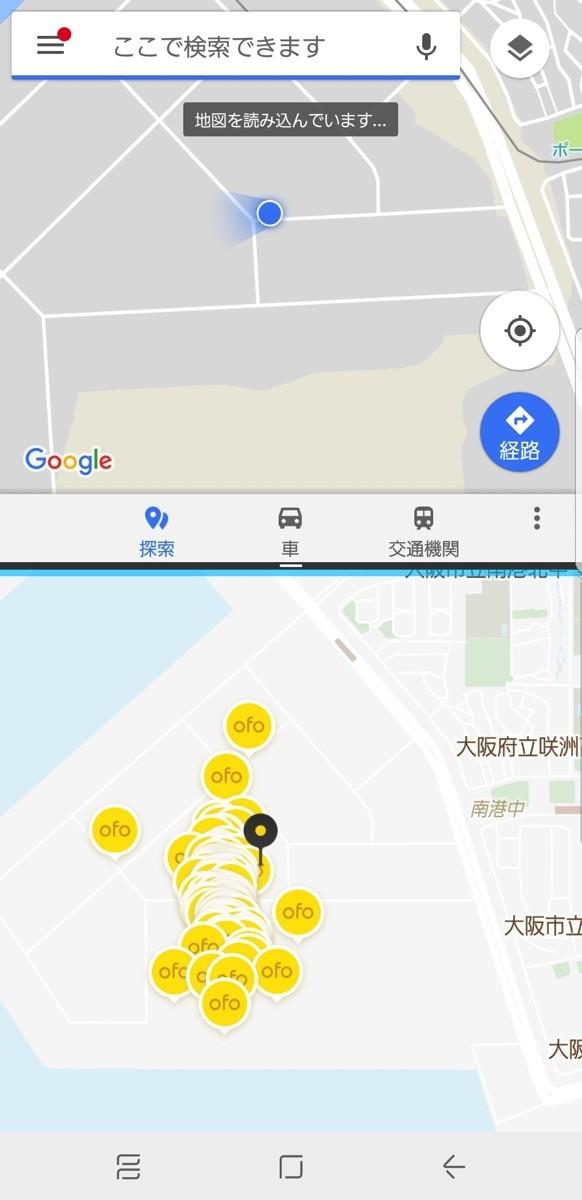 Galaxy Note8のマルチウィンドウ(Google Maps+ギャラリー)
