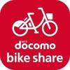 ドコモ・バイクシェア公式アプリがアップデート、バイクショップやカフェで使えるクーポンも配布