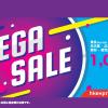 香港エクスプレス:日本〜香港が片道1,080円!2日間限定激安セール開催