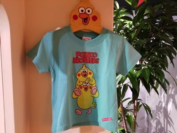 子ども用シャツ(非売品)