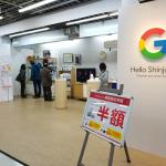 【間もなく終了】Google Home・Home Miniが半額!ビックカメラなどでセール、12月10日(日)まで