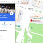 ドコモ・バイクシェアのポートがGoogleMapsで表示可能に