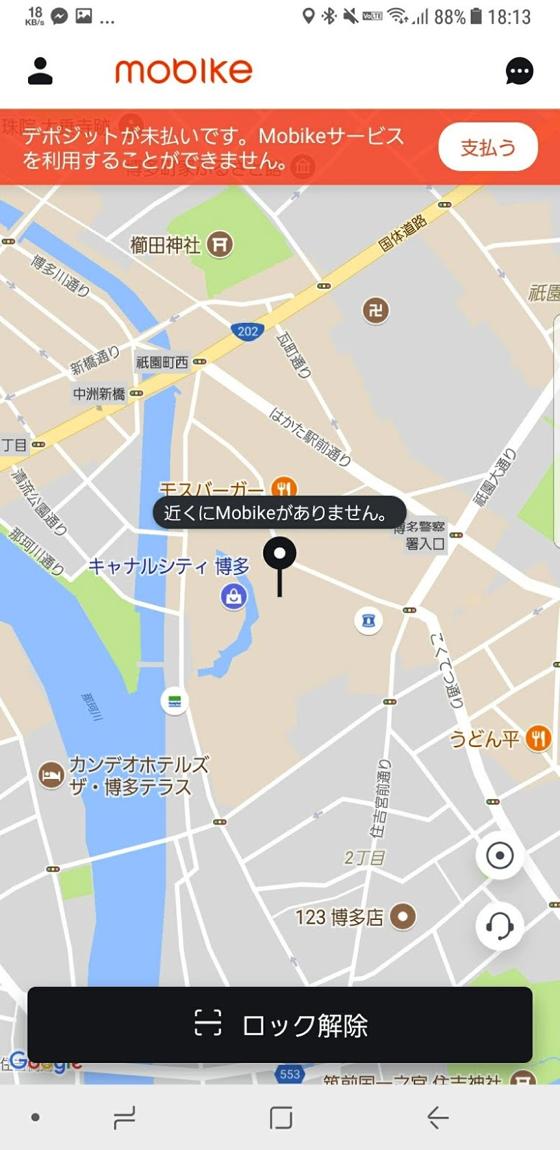 市内中心部にはポート設置なし