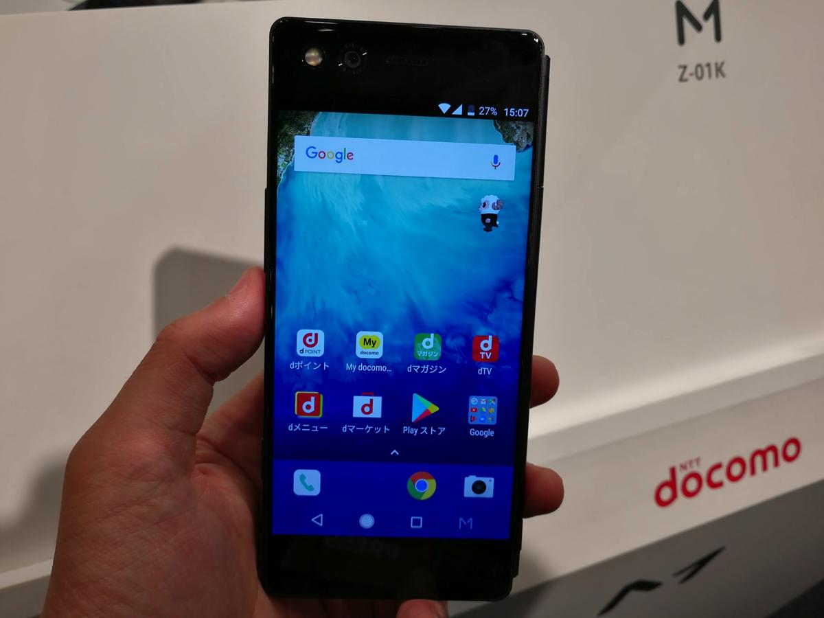 ドコモの二画面スマートフォン「M Z-01K」