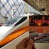 台湾新幹線が3日間乗り放題!台北↔高雄往復より安く新幹線に乗れるパス・現地在住、留学生でもok