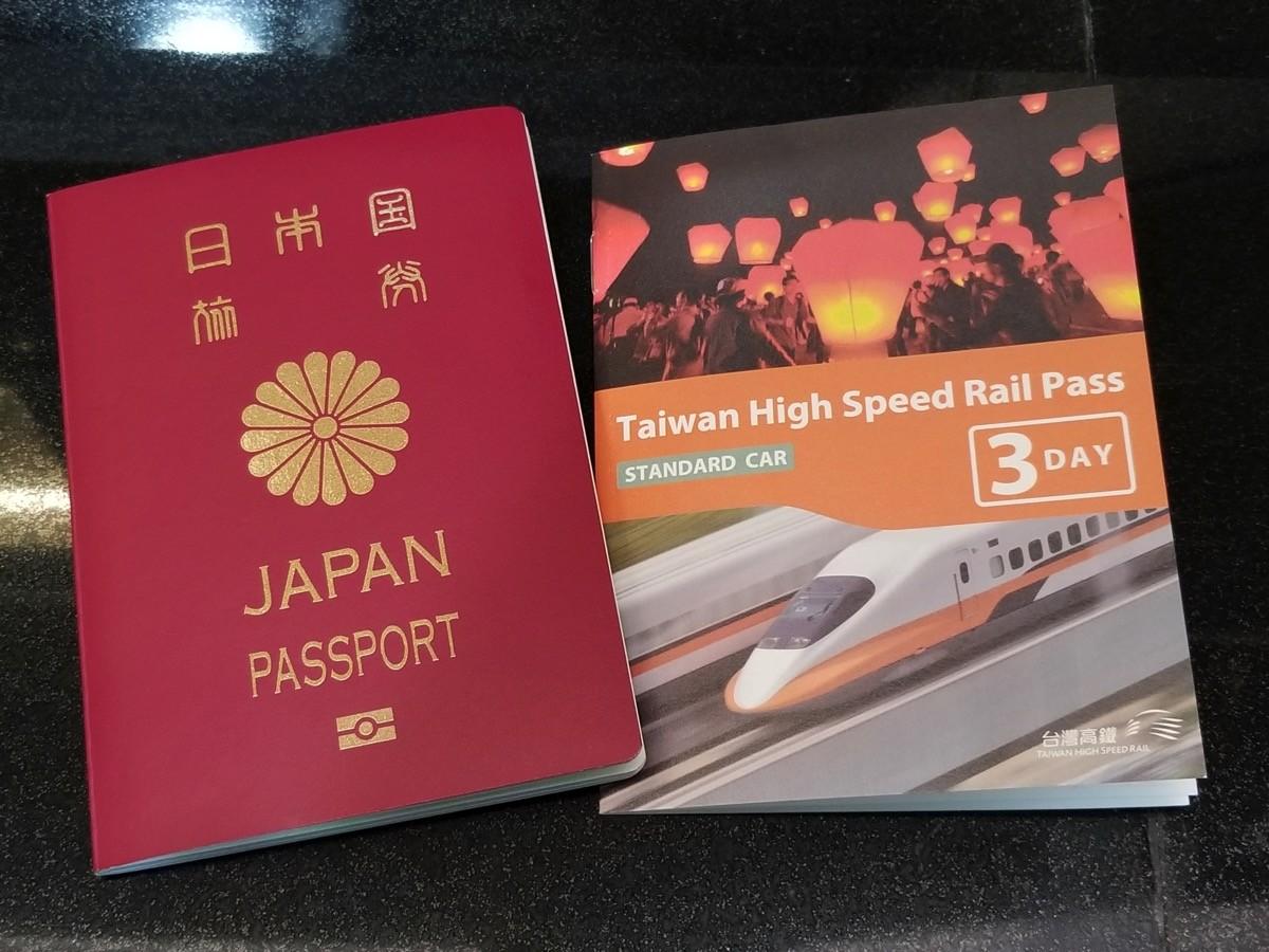 台湾新幹線(高鐵)の窓口でバウチャーを提示、3日間乗り放題パスを受取する