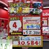 ワイモバイル、iPhone SEを本体価格1万円に大幅値下げ、二年以内の解約は最大5万円ペナルティ