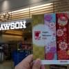 【2018年1月版】新千歳空港で買えるプリペイドSIMカードまとめ