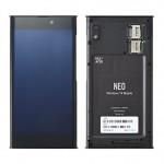 Windows 10 Mobile搭載の初代NuAns NEO新品が5,980円に値下がり