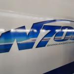 東海道新幹線、訪日客も使える契約不要の無料Wi-Fiサービスを提供、N700A系で2018年夏から