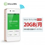 GlocalMe、「ギガモンスター」対応、月間20GB×6カ月使えるパッケージ発売