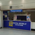 テレコムスクエア、訪日客向けに容量無制限SIMを発売。7日 4,980円・30日 6,980円、空港カウンターで取扱い