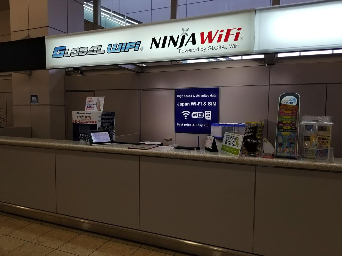 仙台空港1F 国際線到着出口付近 イモトのWi-Fiカウンター