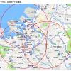 モバイクが福岡市中心部に進出か?福岡市が中心部のシェアサイクル事業者を公募