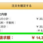 セカイルーター「GlocalMe G3」タイムセールで14,400円。過去最安値タイ