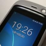 超小型4G LTEスマホ「Jelly Pro」スカイブルーが1月13日限定セール。11,729円