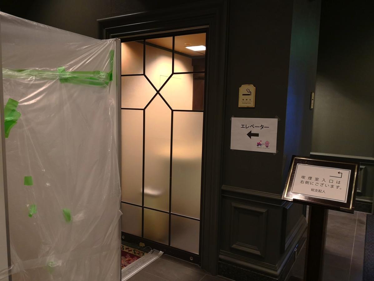 エレベータのすぐそばに喫煙室がある