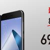 ASUS、ZenFone 4 Proを税別69,800円、ZenFone 4 Selfie Proを34,800円に値下げ