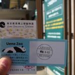 上野動物園は再入場ok、シャンシャン観覧は表門で整理券受取が必要