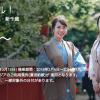 エアアジア:名古屋-札幌が片道1,980円のセール開催