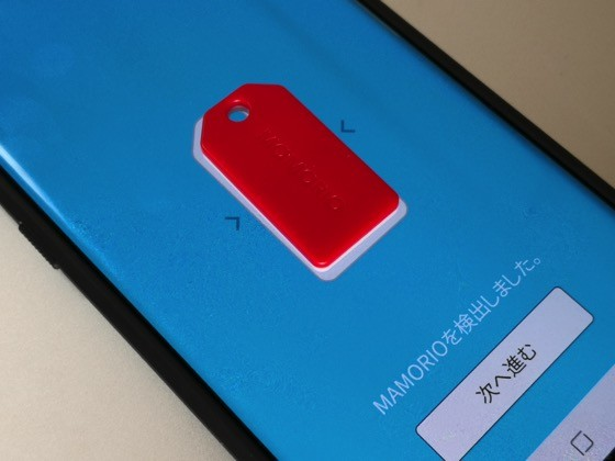 スマートフォンの画面上にMAMORIOを置いてセットアップ