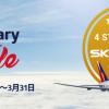 フィリピン航空、創業77周年記念セール。フィリピン行きが3.2万円、アジア各地へ3.7万円など