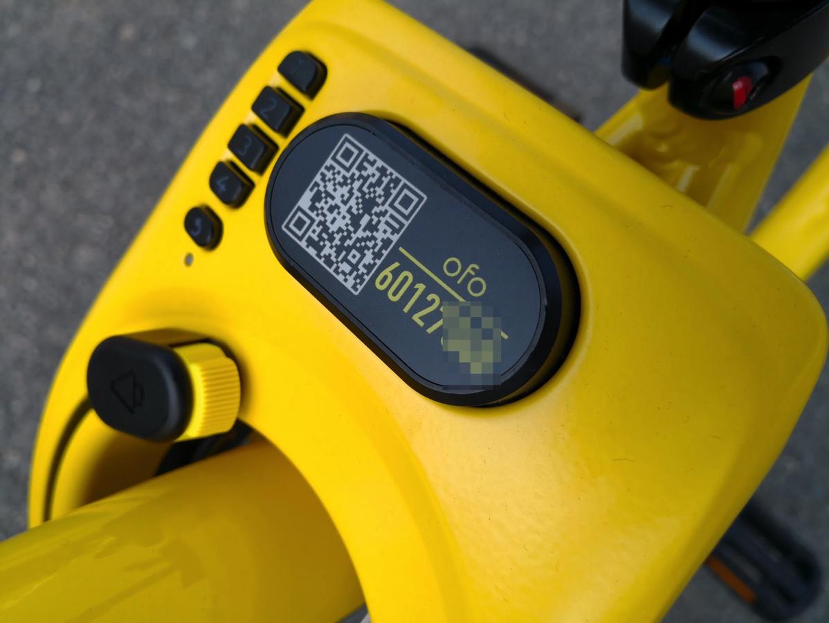 自転車番号を入力しての解錠も可能