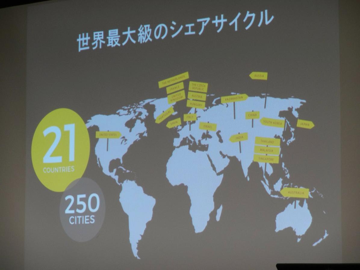 「ofo」世界21か国、250都市で提供中