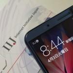 フルMVNO版、IIJの「Japan Travel SIM」を使ってみる。ライトMVNO版との比較も