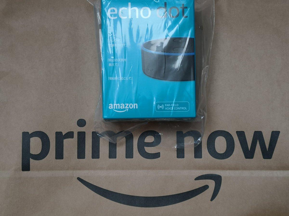 Prime NowでEcho Dotを購入