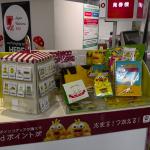 ポインコマーケットの取扱店舗が47都道府県のドコモショップ100店に拡大