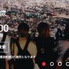 エアアジア:名古屋-札幌が片道1,000円!搭乗期間は3日間