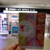 訪日客向けドコモのプリペイドSIM「Japan Welcome SIM」がドコモワールドカウンターで受取可能に