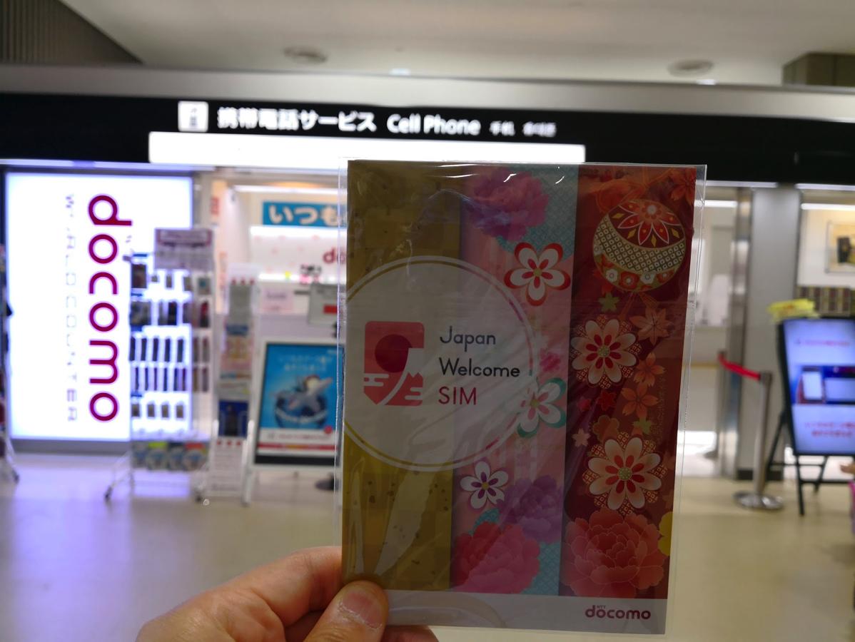 成田空港のドコモワールドカウンターでJapan Welcome SIMを受取