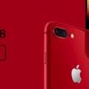 ドコモ、iPhone 8/8 Plus新色(PRODUCT) REDの予約受付を開始