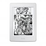 Kindle Paperwhiteが7,980円、マンガモデル8,980円からのセール