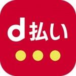 【ドコモ】d払い×吉野家テイクアウトのサービス中断、50%ポイント還元キャンペーン終了