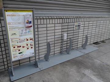 D1-09.NTT四谷ビル