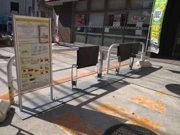 D2-03.セブン-イレブン 新宿水道町中央店