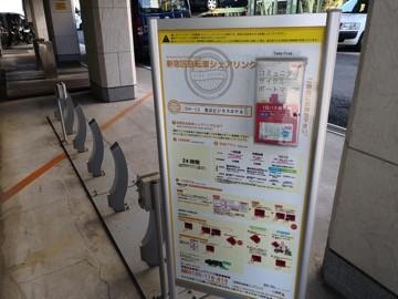 D6-12.東京ビジネスホテル