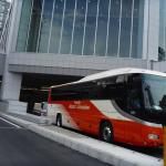 バスタ新宿、全ての券売機でリムジンバスの空港行きチケットを取扱い