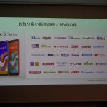 ZenFone 5・ZenFone 5Qを発売するMVNOのキャンペーンまとめ