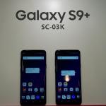 【ドコモ】Galaxy S9/S9+にソフトウェア更新、Bluetoothイヤホン接続時の雑音対策・セキュリティ更新など